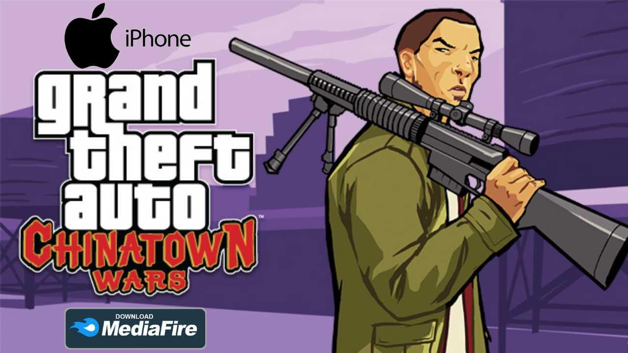 GTA Chinatown Wars iPhone iOS Download